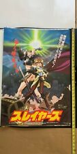 """Slayers the Motion picture 28"""" rare Official Movie Poster Vintage 1995"""