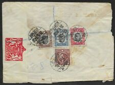 More details for china cover censored from kunming to kimberley south africa with registered mail