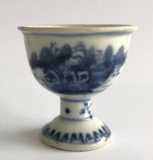 China Qing Dynasty Kangxi 康熙 17th Century Period Rare Stem Cup