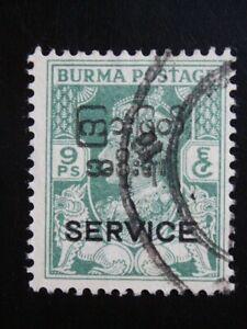 BURMA 1 USED STAMP SC # O-45