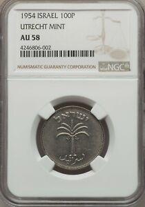 100 Pruta Israel 1954 Utrecht Mint NGC AU-58 Very Rare! KSCWC value $1,000 MS-60