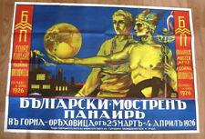 ORIGINAL 1926 SAMPLE FAIR EXPO BULGARIA TRAVEL POSTER AUTHOR SIGN