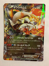 Pokemon Card / Carte White Kyurem EX Holo 085/093 EBB 1ED