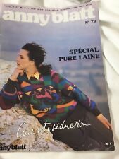 Anny Blatt Back Issue Magazine Number 79 - Special Pure Laine