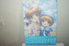 LIVRE OFFICIAL ANOTHER STORY CLANNAD JAPON VISUAL ART/KEY BOOK MANGA 2005 NEUF