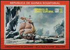Equatorial Guinea 1975 Ships Cto Used M/S #A92709
