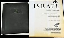 Collection of First Envelopes & Post Cards of ISRAEL. Issues of 1949-1960(BI#BR)