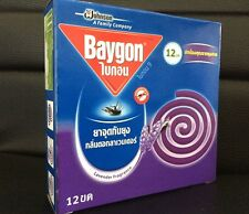 12 COILS MOSQUITO REPELLENT CAMPING OUTDOOR BAYGON LAVENDER FRAGRANCE ANTI AEDES