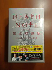 DEATH NOTE Complete Version Edition manga 1-12 Takeshi Obata L Change the World