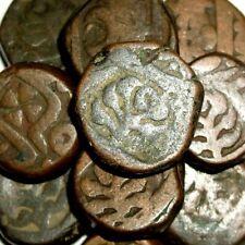 JAIPUR (Inde), Paisa SHAH ALAM II 1759-1806 -1 Piece-