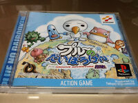 PS1 Plue no Daibouken Japan PS PlayStation 1 F/S