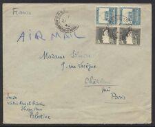 "PALESTINE 1946 RARE ""SHEFA AMR"" VILLAGE CANCEL AIR MAIL COVER TO PARIS"