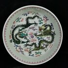 Chinese Porcelain Handmade Exquisite Double dragon pattern Brush Wash  12885