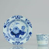 Antique Chinese Plate + Japanese Cup - Flowers Lotus - Porcelain Qing Dy...