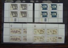 South West Africa 1983 75th Anniversary of Discovery of Diamonds in block 4 MNH