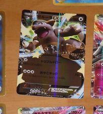 POKEMON RARE JAPANESE CARD HOLO CARTE Kangaskhan EX 093/131 CP4 JAPAN NM