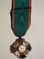 Croce da cavaliere dell'ordine al merito della repubblica Italiana 2 Tipo