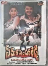Samarasimha Reddy (DVD, Telugu Language Movie)