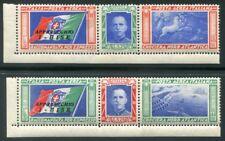 1933 Regno trittici PA coppia I-BISE nuova gomma integra spl MNH ** angolo