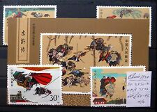 CHINA 1987 Set & M/Sheet As Described Mounted Mint NB1757
