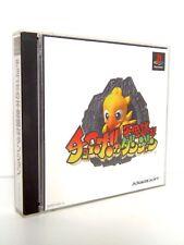 Sony Playstation PS1 Jeu Chocobo No Fushigi Na Dungeon Japan (2)