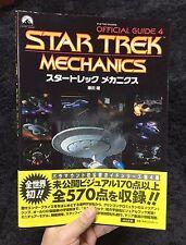 STAR TREK MECHANICS BOOK