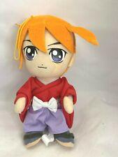 "Rurouni Kenshin Plush Aniplex 8"" Stuffed Toy Doll"