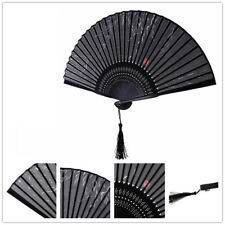 1Pc Black Silk Chinese Style Folding Hand Held Fan with Bamboo Leaves