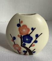 """Handcrafted Otagiri Bud Vase Small Oval Beige Handpainted Flowers 4"""""""