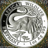 2005 SOMALIA  African Wildlife ELEPHANT 1 OZ Silver Coin VERY HARD YEAR KEY DATE