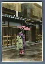 Japan, Geisha with umbrella  Vintage silver print. Vintage Japan. ヴィンテージ日本 Tir
