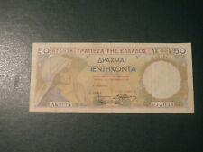 Greece banknote 50 Drachma 1935 !!!!!!!