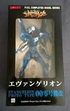 Rare EVANGELION 00 Completed Model Series Figure (Tsukuda Hobby SVE-09-12000)