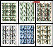 CHINA 2008-10 Summer Palace stamps full sheet