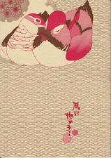 Okami Doujinshi Comic Manga Kakan Yatsu x Fuse Inspired by the Wind