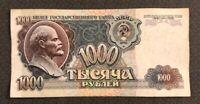 RUSSIA (Soviet Union) 1000 Rubles, 1992, P-250, World Currency, USSR, Lenin