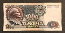 RUSSIA (Soviet Union) 1000 Rubles, 1992, P-250, World Currency, USSR, Lenin