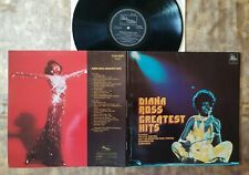 Diana Ross - Greatest hits -1a stampa UK g/f laminated cover - Ex + + + + +