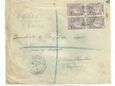 S. Tomé REGISTERED cover w/block of 4 CERES 50 c. to Manchester (rip - damaged!)