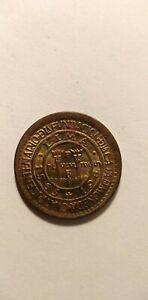 PERU 25 CENTAVOS 1965 COIN
