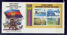 malaysia/1983 jubli emas angkatan tentera s/s-fdc /mnh.good condition