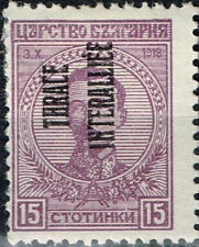Thrace Bulgaria Turkish pogrom place classic stamp 1918 Mlh