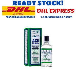 10 x 28ML Axe Medicated Oil No 1 Minyak Angin Cap Kapak DHL EXPRESS