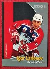 Igor Larionov Russian Team Spartak Cup, Russian Ice