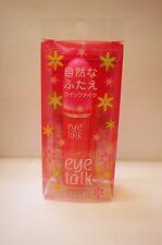 KOJI Eyetalk  Double Eyelid - Genuine From Japan