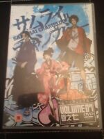 SAMURAI CHAMPLOO - VOLUME 7 - BRAND NEW
