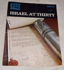 Israel at Thirty 1948-1978 - Jerusalem Post Souvenir Album