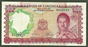 TANZANIA 100 SHILLINGS 1966 PICK#5b NICE VF+ BANKNOTE