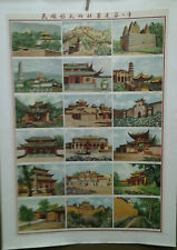 AFFICHE ANCIENNE SCENE CHINOISE CHINE CHINA ASIE ASIA  SHANGHAI 1950 / 55