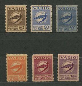 Brazil - Lot #79 (VARIG stamps -MH)